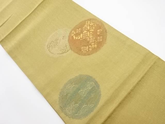【IDnet】 すくい織 丸に古典柄織り出し袋帯【リサイクル】【中古】【着】