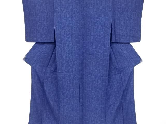 【IDnet】 本藍型染亀甲に草花模様小紋着物【リサイクル】【中古】【着】