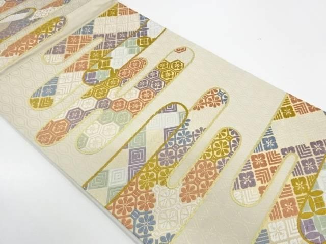 【IDnet】 ヱ霞に古典柄模様織出し袋帯【リサイクル】【中古】【着】