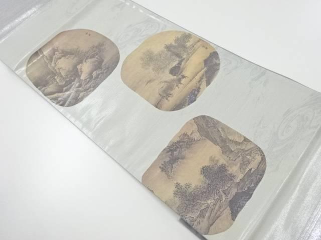 【IDnet】 森正織物製 螺鈿雪舟牧牛図・山水図袋帯【リサイクル】【中古】【着】