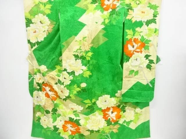 【IDnet】 金彩牡丹模様刺繍振袖 長襦袢セット【リサイクル】【中古】【着】