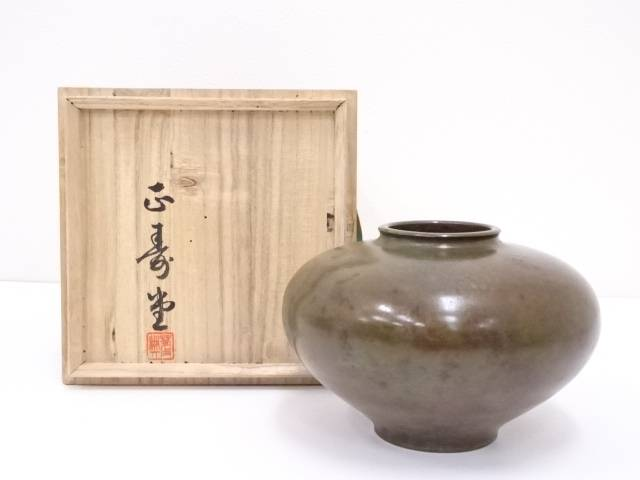 【IDnet】 正寿堂造 平型青銅花瓶【中古】【道】