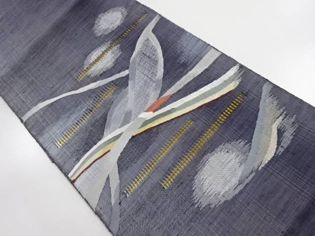 【IDnet】 手織り真綿紬 変わり織 線描き模様織り出し袋帯【リサイクル】【中古】【着】
