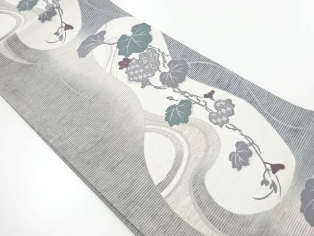 【IDnet】 瓢箪に蔦の葉模様織り出し袋帯 【リサイクル】【中古】【着】