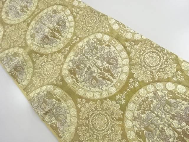 【IDnet】 じゅらく製 本金獅子狩紋模様織出し袋帯【リサイクル】【中古】【着】