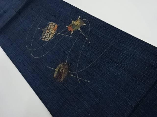 【IDnet】 未使用品 手織り節紬パッチワーク糸巻き模様袋帯(未仕立て)【リサイクル】【着】