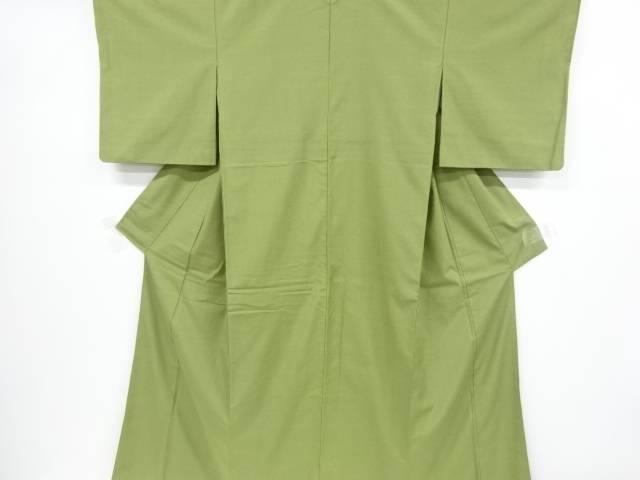 【IDnet】 草木染手織り真綿紬着物【リサイクル】【中古】【着】