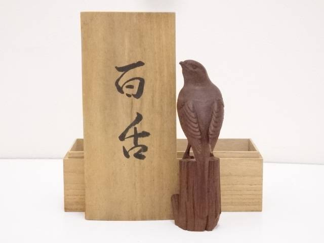 【IDnet】 木彫特集 東勝廣造 一位木彫百舌置物(共箱)【道】