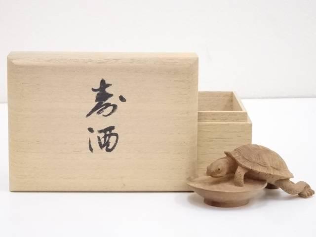 【IDnet】 木彫特集 白檀木彫亀置物「寿酒」(共箱)【道】
