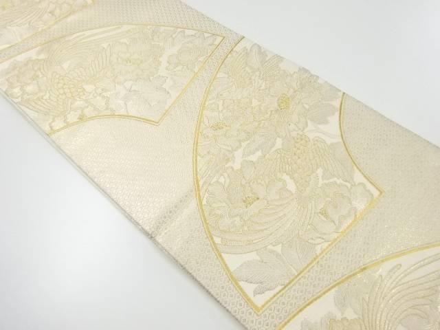 【IDnet】 金糸地紙に牡丹・鳥模様織出し袋帯【リサイクル】【中古】【着】