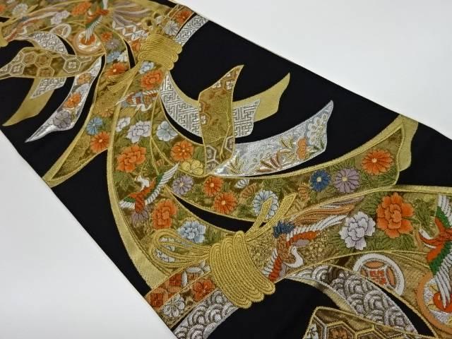 【IDnet】 純金箔束ね熨斗に花鳥模様織出しリバーシブル袋帯【リサイクル】【中古】【着】