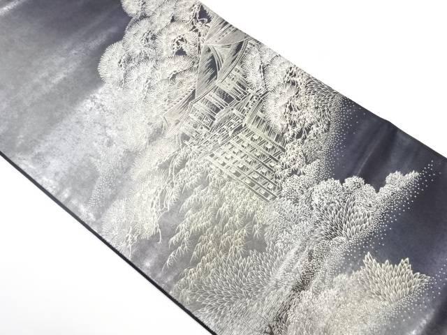 【IDnet】 堤順三作 銀彩清水寺風景模様袋帯【リサイクル】【中古】【着】