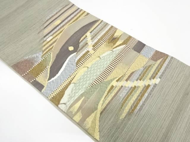 【IDnet】 手織り紬抽象山並み模様織出し袋帯【リサイクル】【中古】【着】