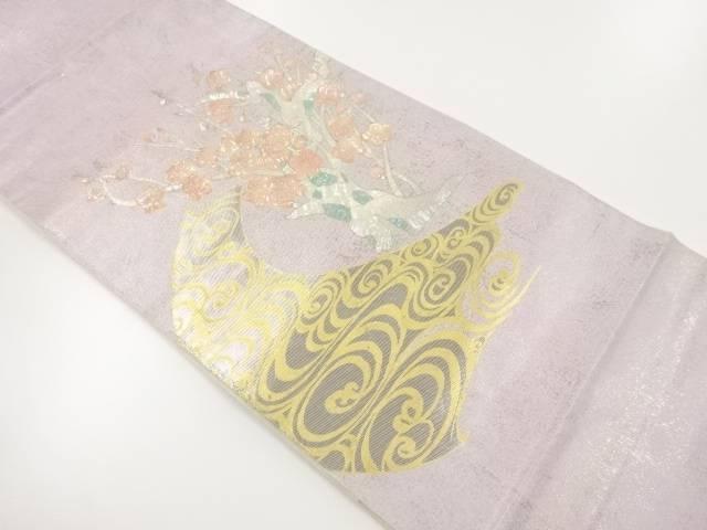 【IDnet】 川島織物製 螺鈿觀世水に枝梅模様織出し袋帯【リサイクル】【中古】【着】