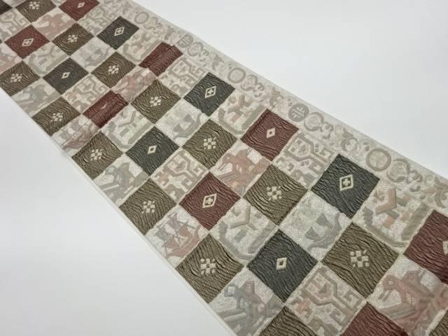 【IDnet】 市松に抽象模様織出し洒落袋帯【リサイクル】【中古】【着】