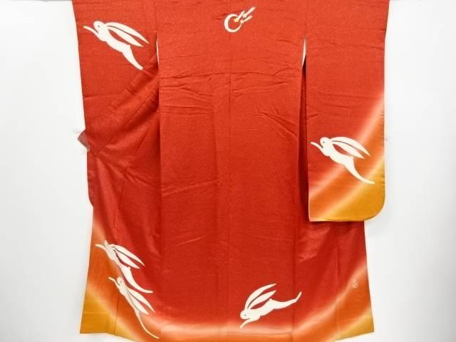 IDnetホリ・ヒロシ作 銀通し兎模様振袖・長襦袢・袋帯・和装小物セット リサイクル着Ok0wnP