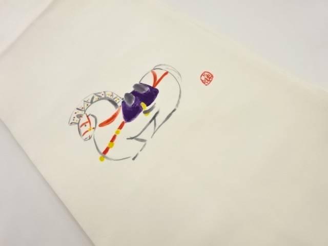 【IDnet】 作家物 塩瀬手描き張子馬模様名古屋帯【リサイクル】【中古】【着】