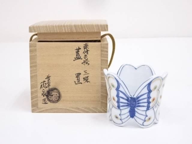 【IDnet】 京焼 西村徳泉造 染付色絵三蝶 蓋置 共箱【中古】【道】