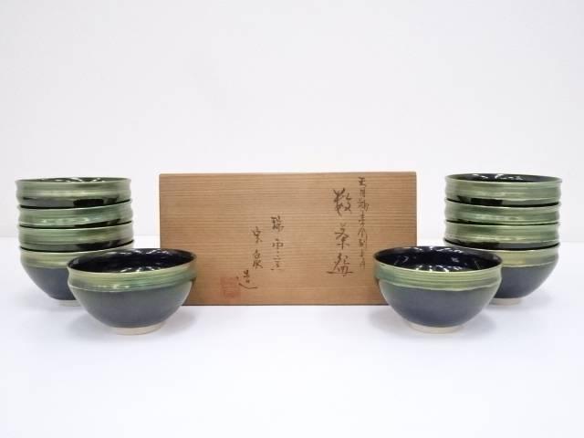 【IDnet】 京焼 宝泉造 天目釉青金刷毛目数茶碗10客(共箱)【中古】【道】