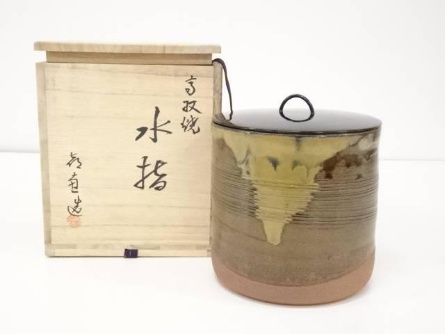 【IDnet】 高取焼 作家物 水指 共箱【中古】【道】