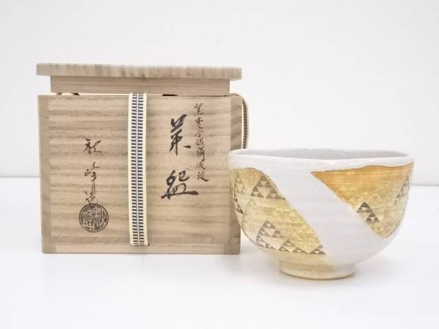【IDnet】 京焼 中村秋峰造 窯変金銀鱗波紋茶碗(共箱)【中古】【道】