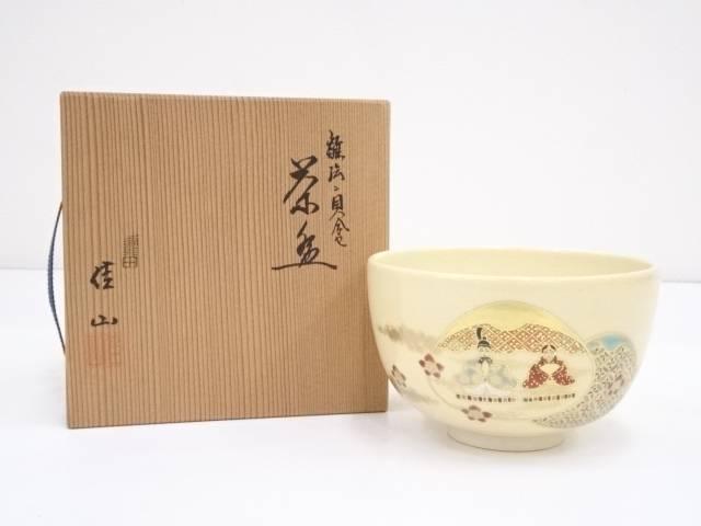 【IDnet】 京焼 佳山造 雛絵に見合わせ 茶碗【中古】【道】