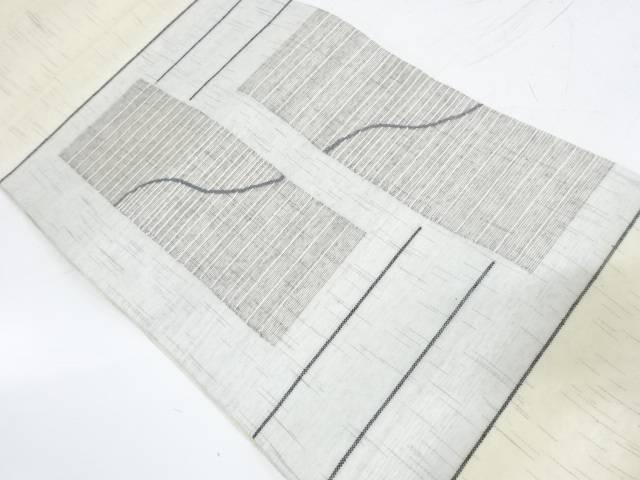 【IDnet】 紗 抽象模様織出し袋帯【リサイクル】【中古】【着】