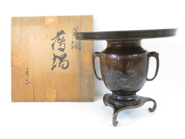 【IDnet】 鋳銅 花瓶(共箱付)【中古】【道】