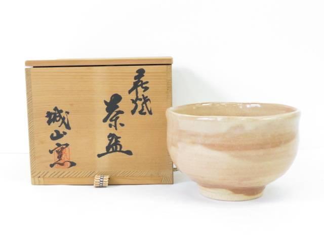 【IDnet】 萩焼 城山造 茶碗(共箱付)【中古】【道】