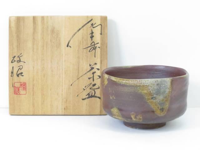 【IDnet】 備前焼 猪俣政昭造 西蔵坊窯 茶碗(共箱付)【中古】【道】