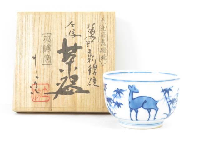 【IDnet】 北海荒磯焼 下澤土泡作 茶碗(共箱付)【中古】【道】
