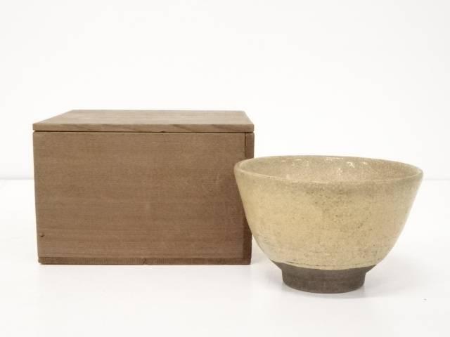 【IDnet】 古物 御本手茶碗(保護箱)【中古】【道】