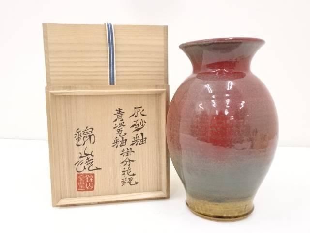 【IDnet】 錦小焼 中島武雄造 辰砂釉青磁釉掛分花瓶(共箱)【中古】【道】