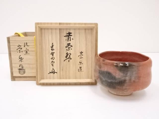【IDnet】 崇楽造 赤楽茶碗(大徳寺小堀明堂書付)【中古】【道】