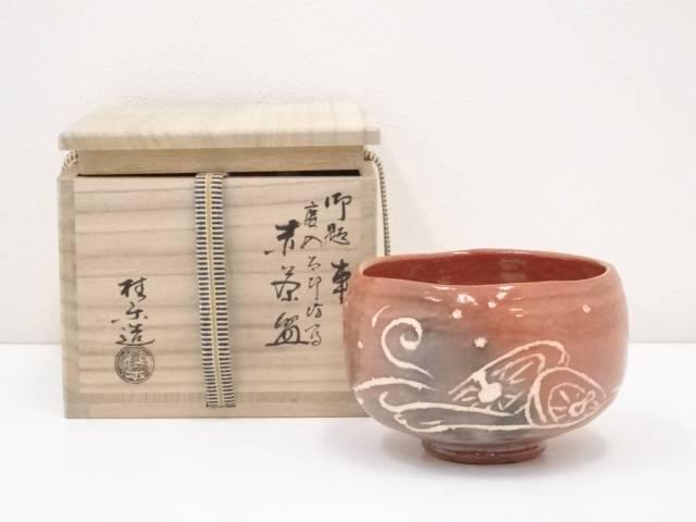 【IDnet】 伊東桂楽造 御題車慶入太郎坊写赤楽茶碗(共箱)【中古】【道】