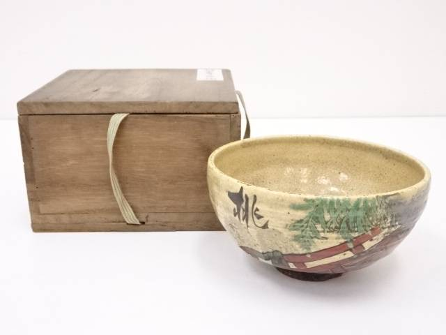 【IDnet】 古物 京焼 色絵桃山百雙の橋の絵茶碗【中古】【道】