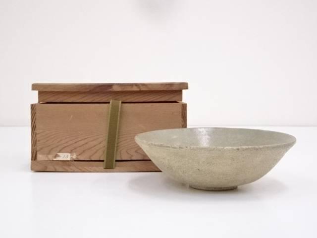 【IDnet】 古物 平茶碗(保護箱)【中古】【道】