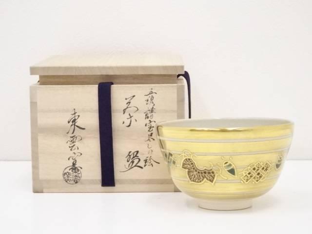 【IDnet】 京焼 東雲窯造 五線譜 宝尽くしの絵茶碗 共箱【中古】【道】