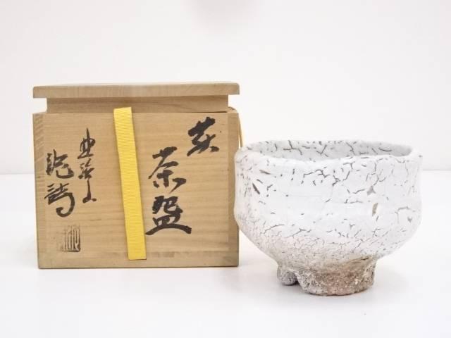 【IDnet】 萩焼 渋谷泥詩造 茶碗 共箱【中古】【道】