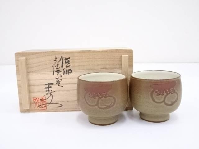 【IDnet】 佐焼 人間国宝 五代伊藤赤水造 柿文 煎茶碗2客 共箱【中古】【道】