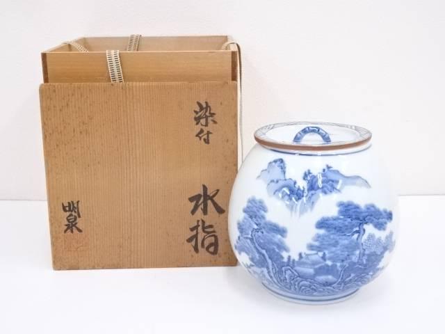 【IDnet】 明泉造 染付山水水指 共箱【中古】【道】
