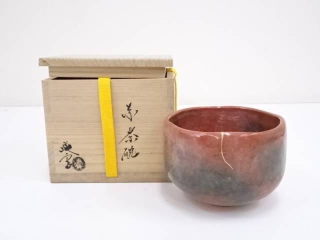 【IDnet】 中村道年造 赤楽茶碗(共箱)【中古】【道】