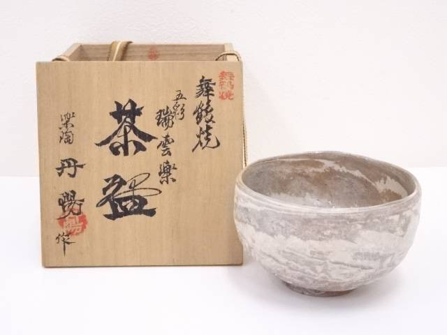 【IDnet】 舞鶴焼 入江丹陽造 五彩瑞雲楽茶碗【中古】【道】