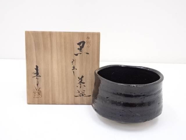 【IDnet】 加藤春鼎造 引出し黒茶碗(共箱)【中古】【道】