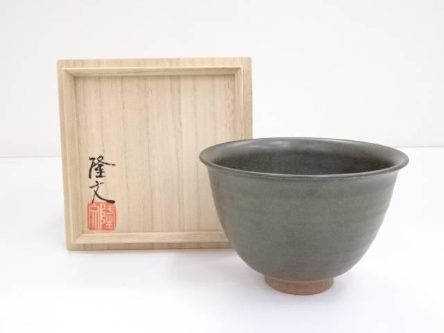 【IDnet】 西郷隆文造 黒薩摩茶碗 共箱【中古】【道】