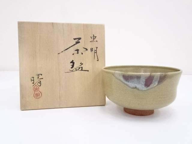 【IDnet】 虫明焼 曙窯造 茶碗(共箱)【中古】【道】