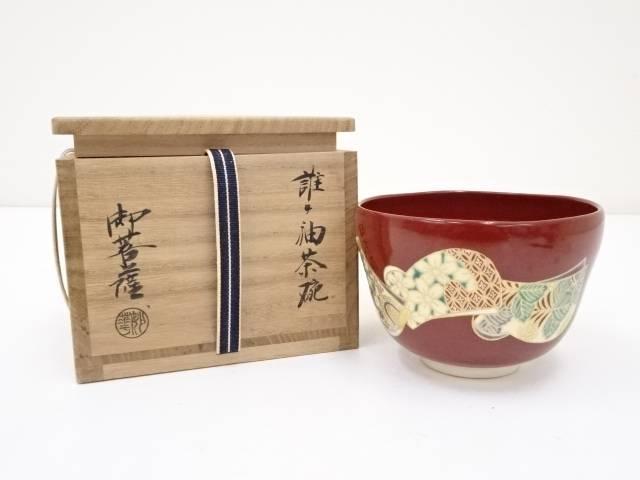 【IDnet】 京焼 御菩薩窯造 色絵誰ヶ袖茶碗(共箱)【中古】【道】