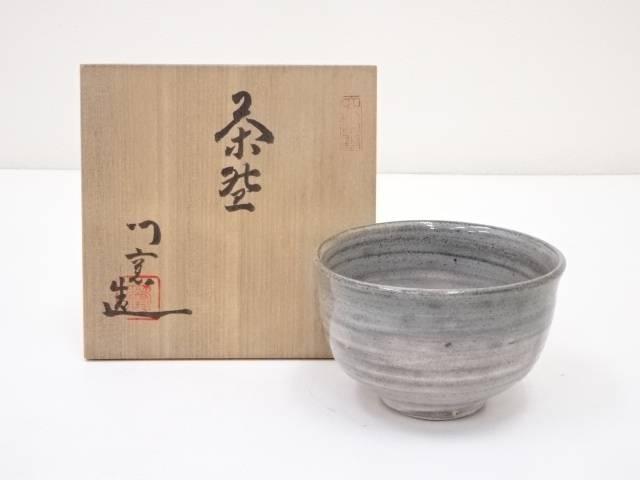 【IDnet】 熊野焼 皿谷膳衛門造 刷毛目茶碗(共箱)【中古】【道】