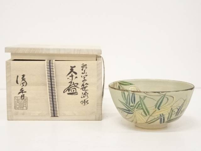 【IDnet】 京焼 伊坂清香造 乾山写笹流水茶碗(共箱)【中古】【道】