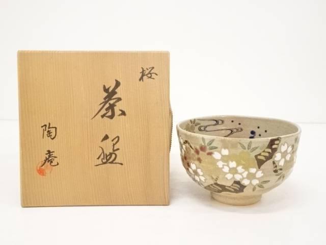 【IDnet】 京焼 陶庵造 桜茶碗(共箱)【中古】【道】